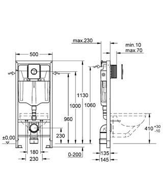 Схема Grohe Rapid SL 38813001